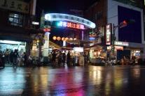 Tonghua Night Market entrance